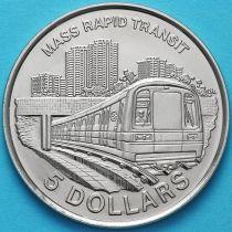 Сингапур 5 долларов 1989 год. Метрополитен Сингапура.