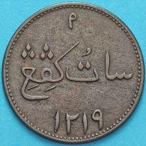 Суматра, Сингапур 1 кепинг 1804 год. Токен.