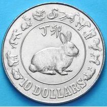 Сингапур 10 долларов 1987 г. Год кролика