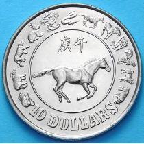 Сингапур 10 долларов 1990 г. Год лошади