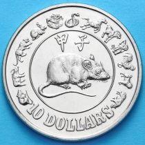 Сингапур 10 долларов 1984 г. Год крысы