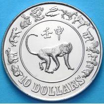 Сингапур 10 долларов 1992 г. Год обезьяны