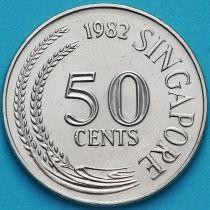 Сингапур 50 центов 1982 год.