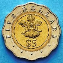 Сингапур 5 долларов 1994-1998 год.