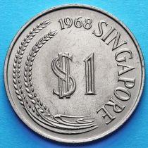 Сингапур 1 доллар 1967-1982 год. Мерлион.