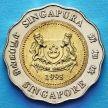 Монета Сингапура 5 долларов 1995 год. ООН.