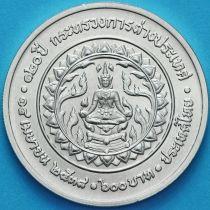 Таиланд 600 бат 1995 год. Министерство иностранных дел. Серебро.