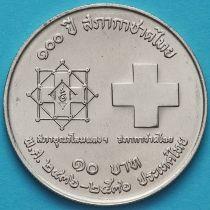 Таиланд 10 бат 1993 год. Красный крест.
