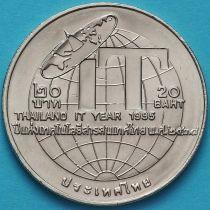 Таиланд 20 бат 1995 год. Год информационных технологий.