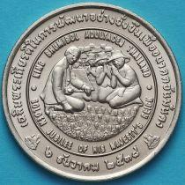 Таиланд 20 бат 1996 год. Продовольственный саммит.