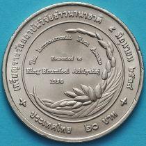 Таиланд 20 бат 1996 год. Рисовая премия