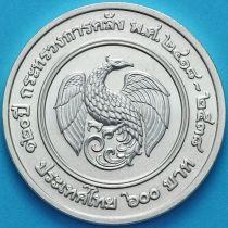 Таиланд 600 бат 1995 год. Министерство финансов. Серебро.