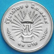 Таиланд 10 бат 1971 год. 25 лет царствованию Рамы IX. Серебро.