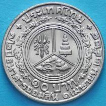 Таиланд 10 бат 1985 год. Государственный сберегательный банк.