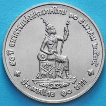 Таиланд 10 бат 1992 год. 50 лет Национальному банку Таиланда.