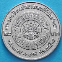 Таиланд 20 бат 2002 год. 100 лет тайской банкноте.