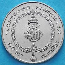 Таиланд 20 бат 2002 год. Кронпринц.