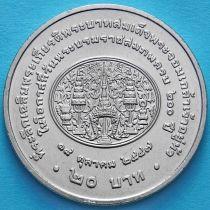 Таиланд 20 бат 2004 год. 200 лет со дня рождения Короля Рамы IV.