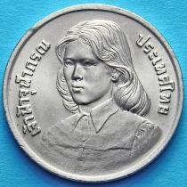 Таиланд 2 бата 1979 год. Выпускной Принцессы Чулабхорн.