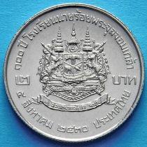 Таиланд 2 бата 1987 год. Военная академия.