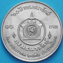 Таиланд 10 бат 1993 год. 60 лет Департаменту Казначейства.
