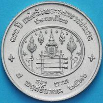 Таиланд 10 бат 1993 год. 100 лет со дня рождения Короля Рамы VII
