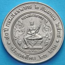 Таиланд 20 бат 1995 год. 80 лет Департаменту по налогам и сборам.