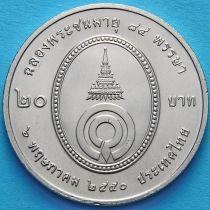 Таиланд 20 бат 2007 год. Принцесса Гальяни Вадхана.