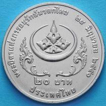 Таиланд 20 бат 2007 год. Сохранение тайского наследия