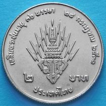 Таиланд 2 бата 1988 год. Кронпринц Вачиралонгкорн.