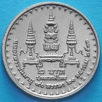 Таиланд 2 бата 1990 год. Принцесса-Мать.