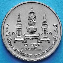 Таиланд 2 бата 1992 год. Махидол Адульядет.