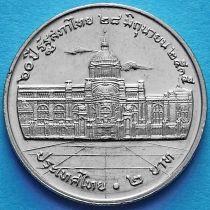 Таиланд 2 бата 1992 год. 60 лет Национальной Ассамблее.