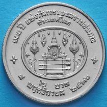 Таиланд 2 бата 1993 год. 100 лет со дня рождения Короля Рамы VII.