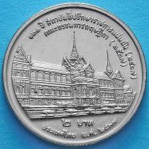 Таиланд 2 бата 1994 год. 120 лет институту Советников короля.