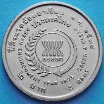 Таиланд 2 бата 1995 год. Год окружающей среды.