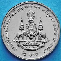 Таиланд 2 бата 1996 год. 50 лет правления Короля Рамы IX.