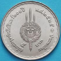 Таиланд 5 бат 1982 год. 200 лет Бангкоку.