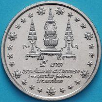 Таиланд 5 бат 1984 год. Мать Короля.