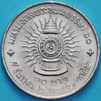 Таиланд 10 бат 1987 год. 60 лет со дня рождения Короля Рамы IX