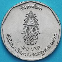 Таиланд 10 бат 1988 год. 42 года правления Короля Рамы IX