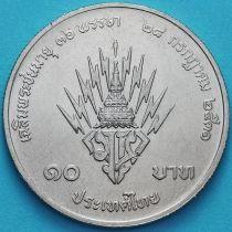 Таиланд 10 бат 1988 год. Кронпринц Вачиралонгкорн.