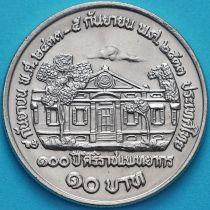 Таиланд 10 бат 1990 год. 100 лет первому медицинскому колледжу