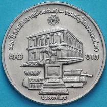Таиланд 10 бат 1990 год. 100 лет Главной финансовой инспекции.