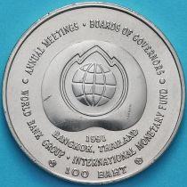 Таиланд 100 бат 1991 год. Международный валютный фонд.