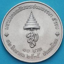 Таиланд 5 бат 1992 год. Королева Сирикит (День Матери).