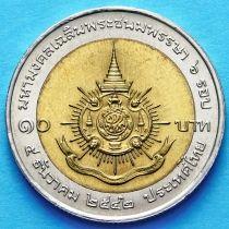 Таиланд 10 бат 1999 год. 72 года королю Раме IX