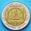 Монета Таиланда 10 бат 2000 год. 8 лет Министерству Торговли