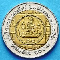 Таиланд 10 бат 2000 год. 8 лет Министерству Торговли