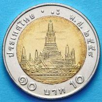 Таиланд 10 бат 2013 год. Храм Ват Арун